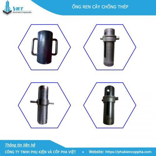 Phụ kiện ống ren cột chống – Tầm quan trọng của bộ ống ren