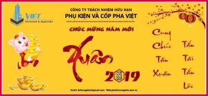 HAPPY NEW YEAR KỶ HỢI