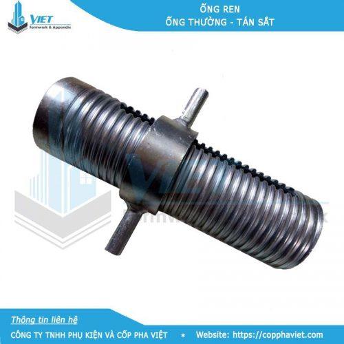 Ống ren thường tán sắt